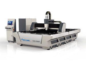 دستگاه برش لیزری کامل cnc ، دستگاه برش فلز cnc