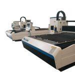 دستگاه برش لیزر فلز مواد صنعتی / تجهیزات برش فلز